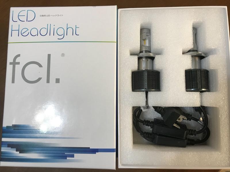 fcl LEDバルブキット H4  2個セット ファインレスタイプ ハロゲン色
