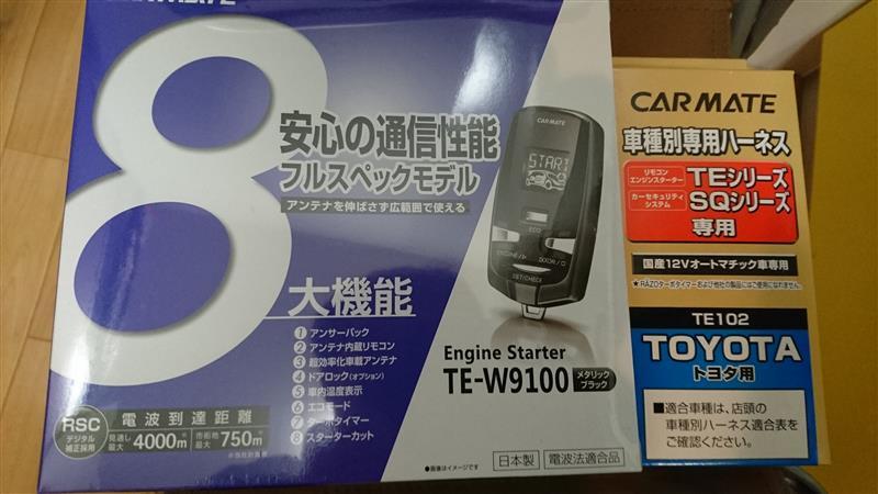 CAR MATE / カーメイト TEW-9100