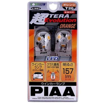 PIAA 超TERA Evolution ORANGE T20 / H-591