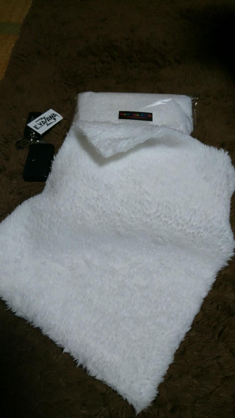 洗車用品専門店GANBASS Scratchless Cloth(スクラッチレスクロス)バージョン2