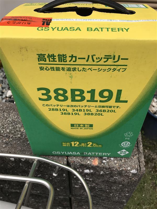 GS YUASA バッテリー