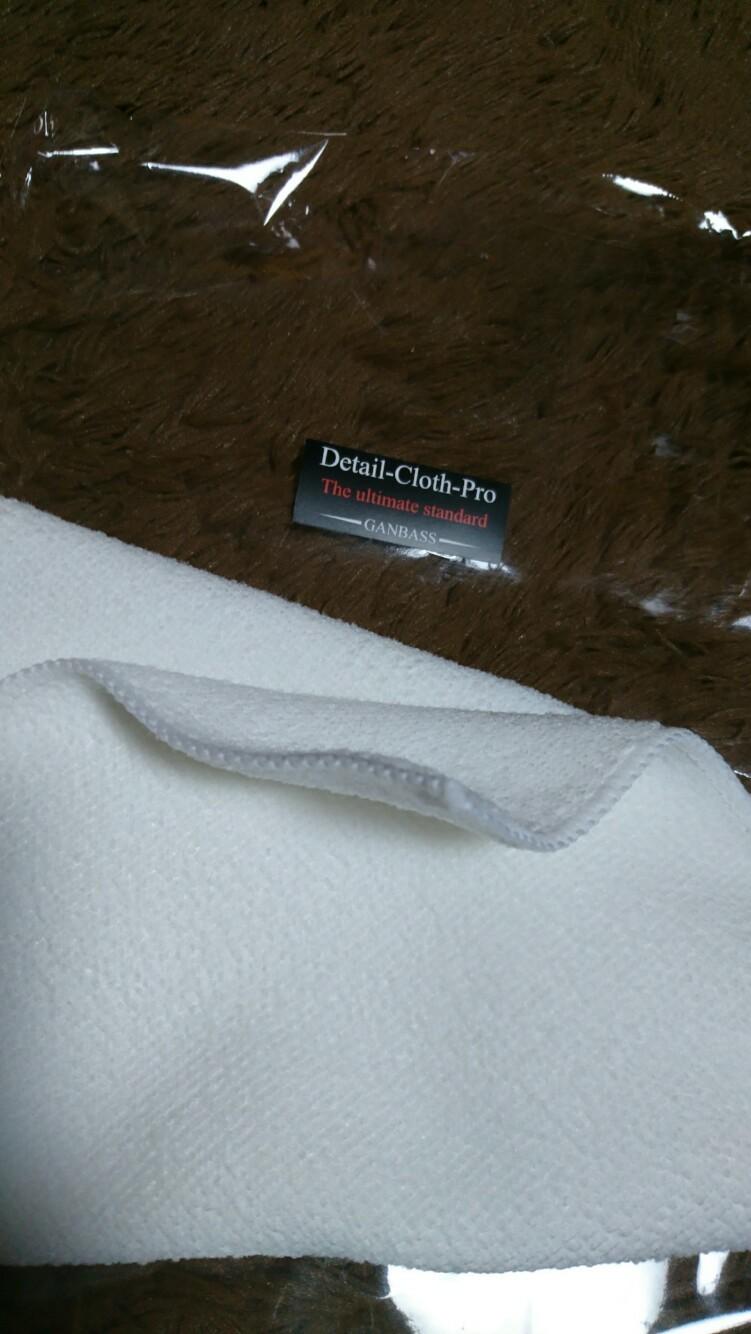 洗車用品専門店GANBASS Detail-Cloth-Pro-The Ultimate Standard(ディテイルクロスプロアルティメットスタンダード)