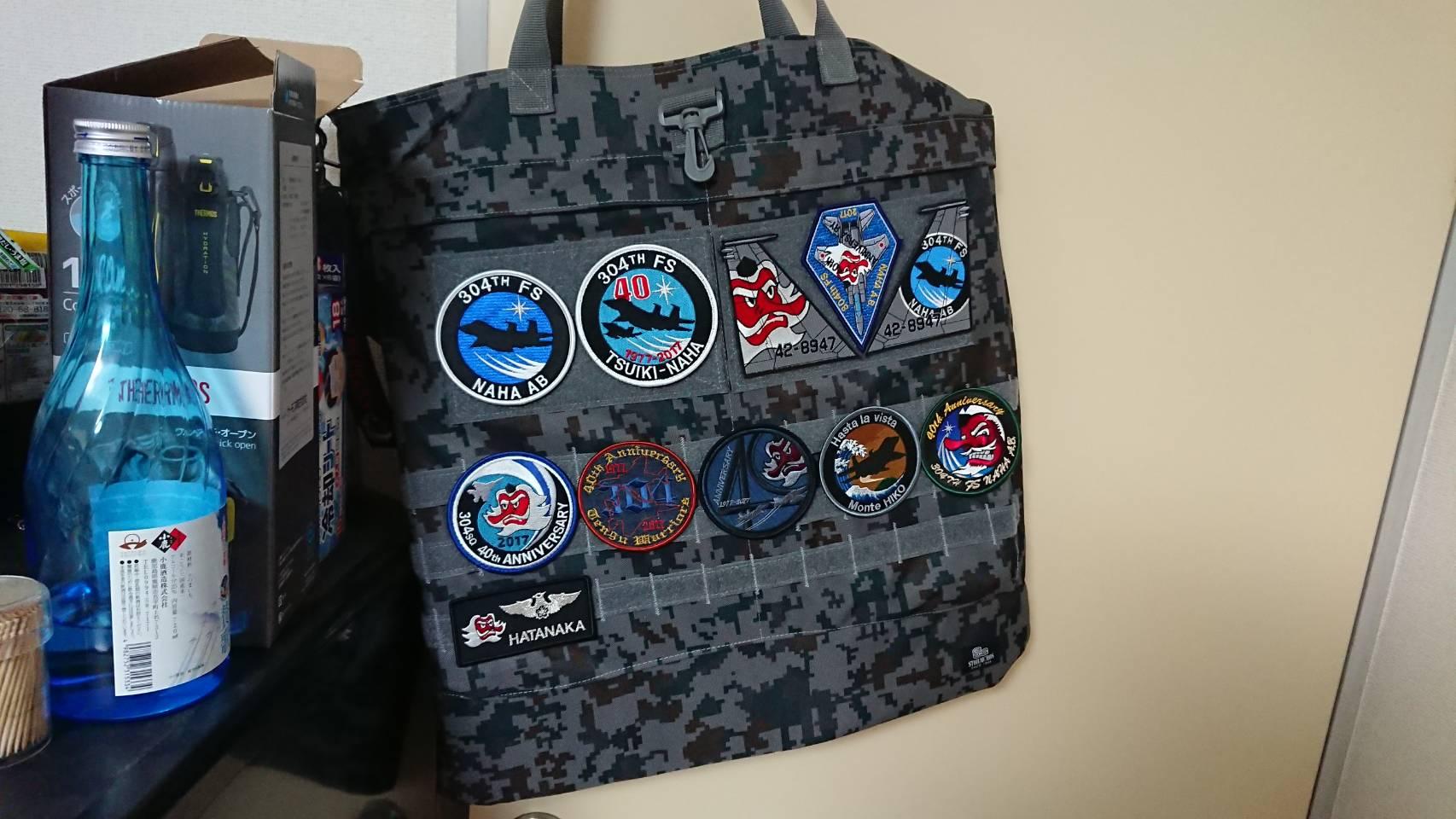 航空自衛隊 デジタル迷彩 ヘルメットバッグ