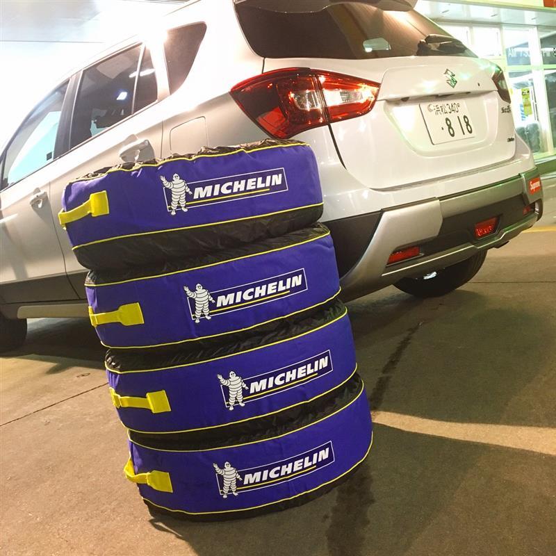 Michelin Tire Cover