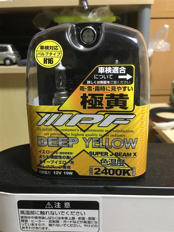 IPF SUPER J BEAM DEEP YELLOW 2400K H16 / XY16