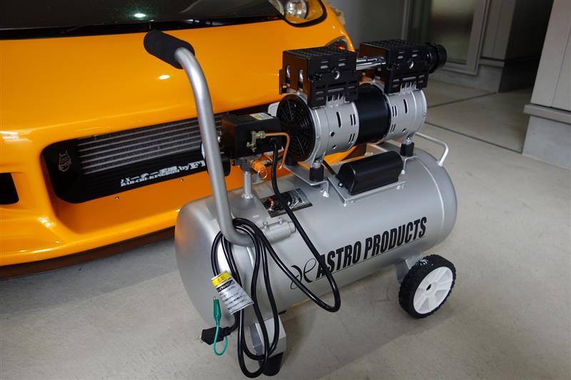 ASTRO PRODUCTS アルミサイレント エアコンプレッサー 30L AC954