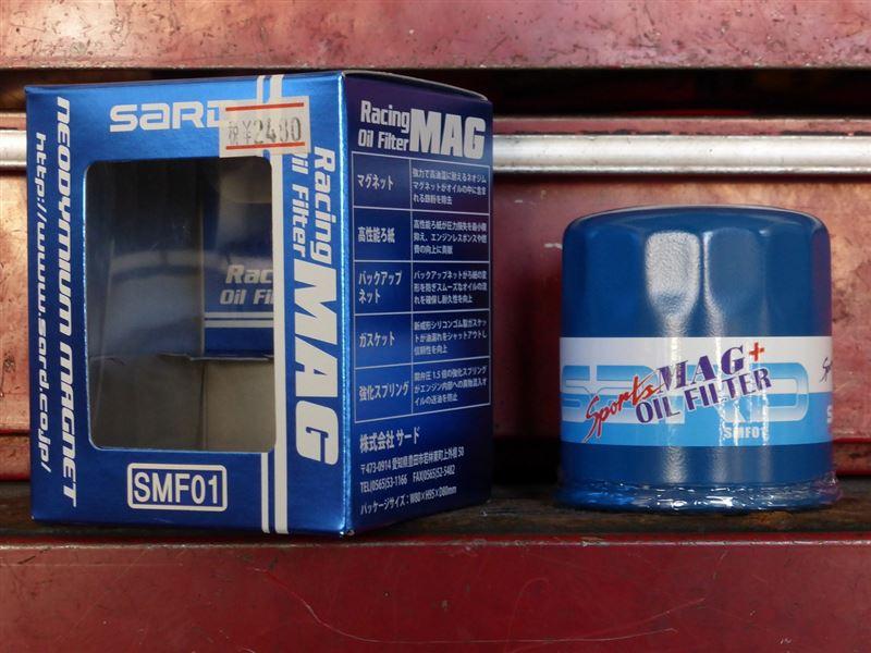 SARD SMF01 Racing Oil Filter MAG