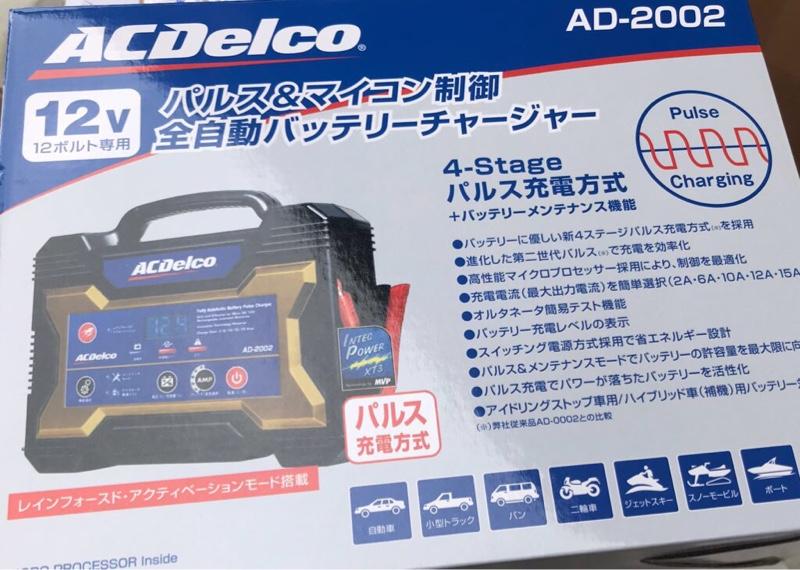AC Delco AD-2002