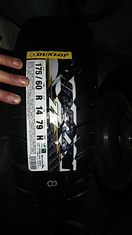 DUNLOP DIREZZA ZⅢ175/60R14