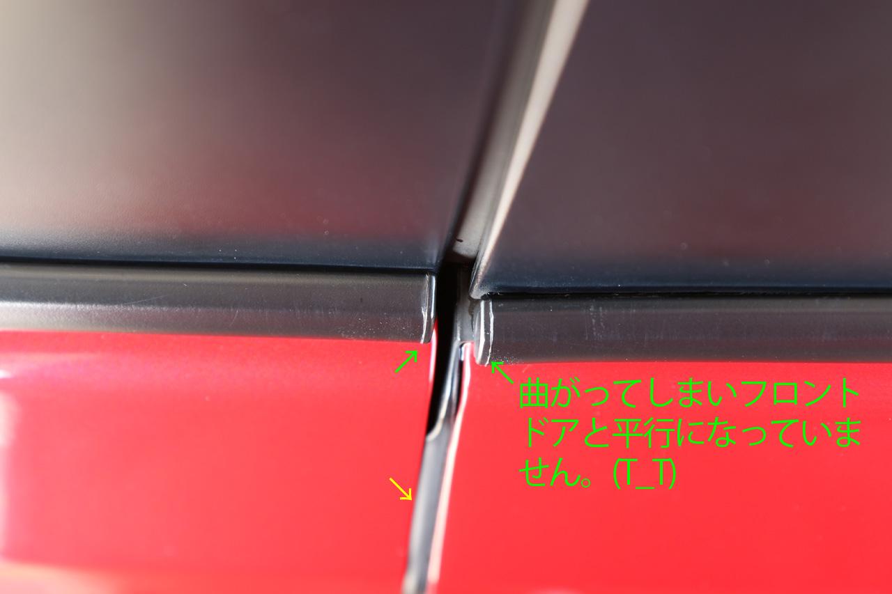 トヨタ純正部品 リヤドアウェザーストリップ No.3 LH (67896-75011)
