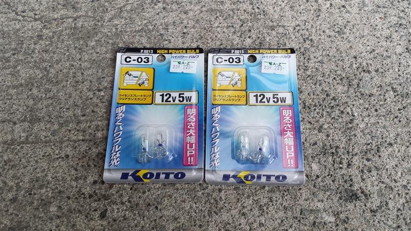 KOITO / 小糸製作所 ハイパワーバルブ T10 5W