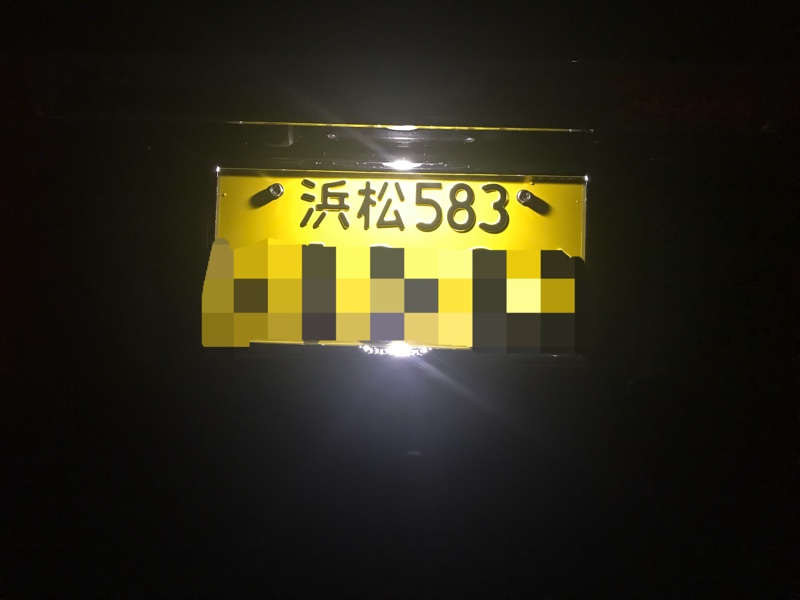 CAR MATE / カーメイト GIGA LEDライセンスランプ3 Bタイプ / BW148
