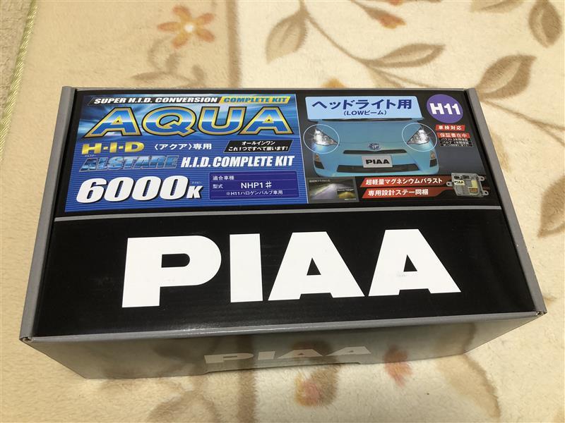 PIAA トヨタ アクア専用 HIDコンプリートキット ヘッドライト用 ALSTARE6000 / HH261A