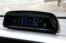 Carledlight ソーラーワイヤレスTPMSタイヤ空気圧モニタリングシステム+4外部センサー