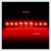 不明 Red LED Rear Stop Lamp