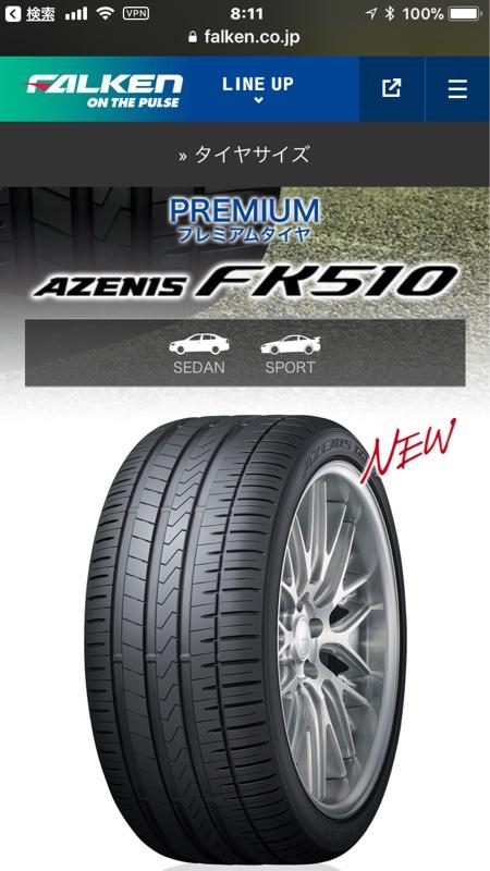 FALKEN AZENIS FK510 235/30R20
