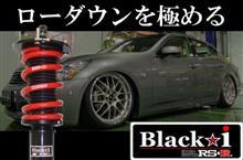 ノアRS★R Black☆iの単体画像