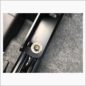 エーモン 静音計画 静音計画 ロードノイズ低減プレート M8用 / 2668