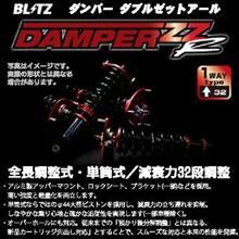 インプレッサ スポーツワゴン WRXBLITZ DAMPER ZZ-Rの単体画像