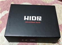 インプレッサ スポーツハイブリッドHID屋 35W D2R 純正交換用 HIDバルブ 6000Kの単体画像
