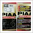 PIAA スポーツホーン 500Hz