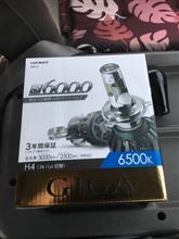 ホーミーバンCAR MATE / カーメイト LEDヘッドライト S6000の単体画像