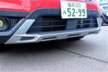 SX4 Sクロススズキ(純正) フロントスキッドプレートの単体画像