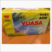 GS YUASA 台湾バッテリー
