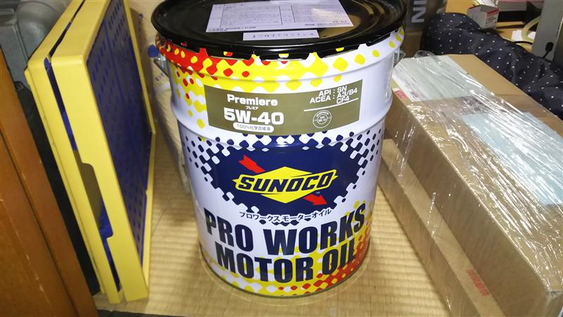 SUNOCO PRO WORKS MOTER OIL 5w-40