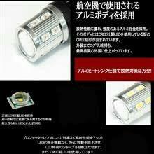イーオートファン(E-auto Fun) 17W T20 LED ウェッジ球 シングル 2個セット アンバー ピンチ部違い CREE/SAMSUNG製