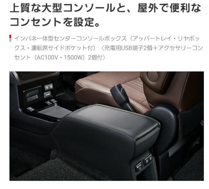トヨタ(純正) センターコンソールボックス