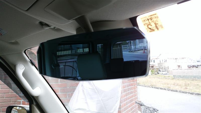 CAR MATE / カーメイト リヤビューミラー エッジ 3000SR 240 ブルー