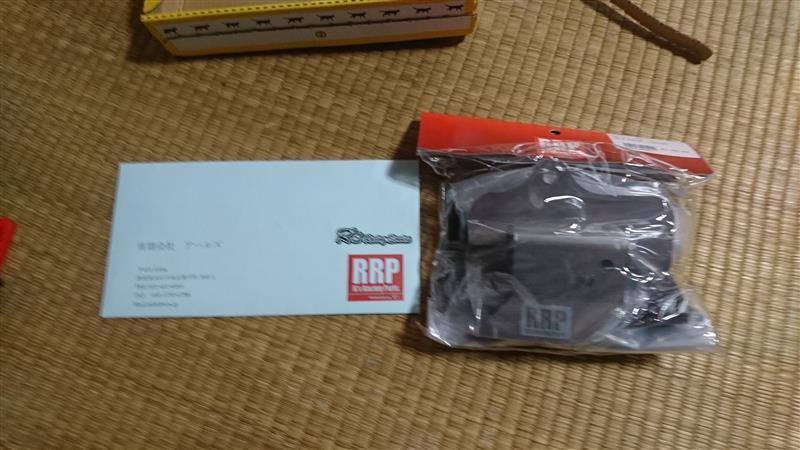 R's Racing Service / RRP フットレスト