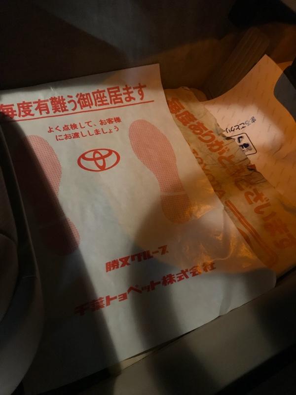 トヨタ(純正) 紙マット