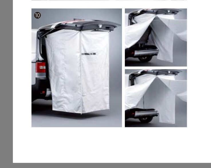 三菱自動車(純正) プライベートカーテン