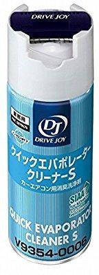 ㈱タクティー ドライブジョイ DRIVE JOY クイックエバポレータークリーナーS
