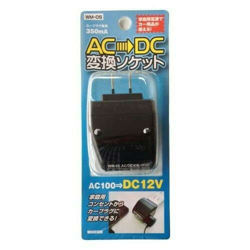 WILLCOM AC/DC変換ソケット WM-05