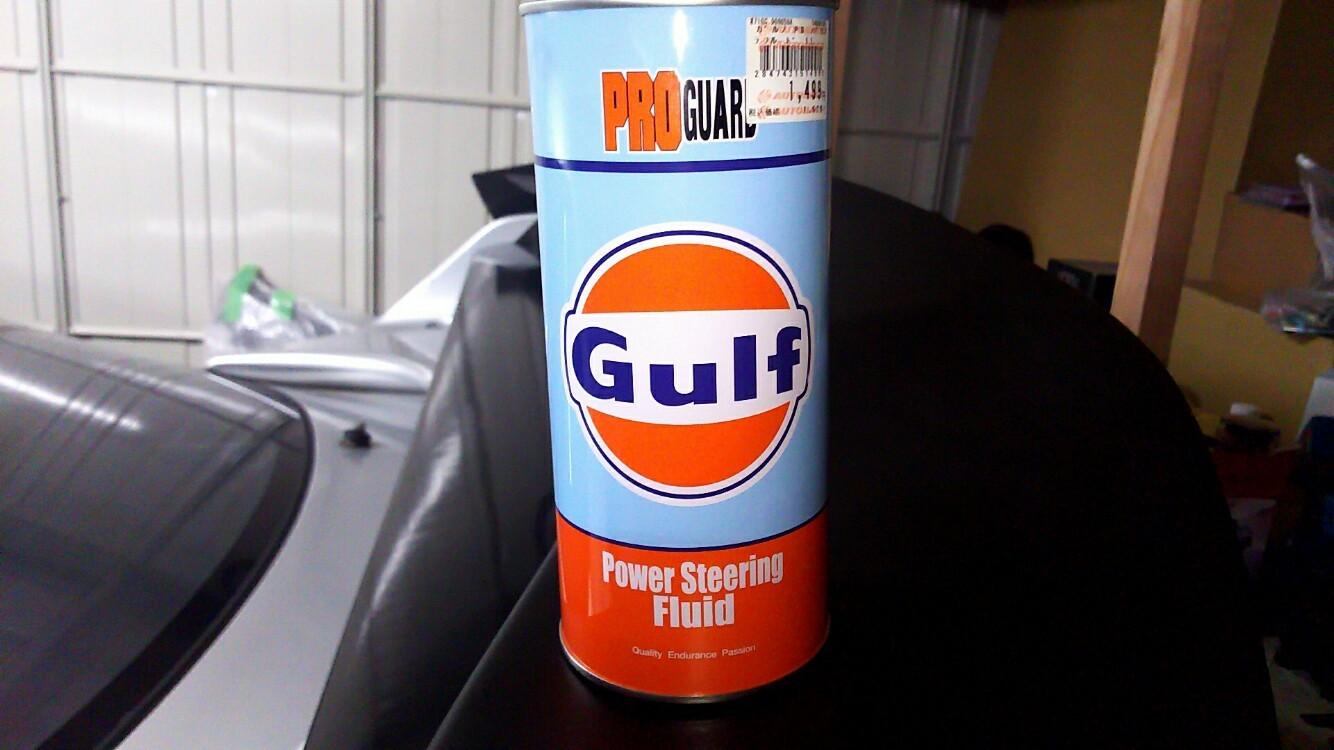 Gulf Gulf PRO GUARD Power Steering Fluid