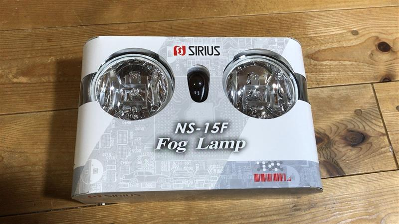 SIRIUS NS-15F
