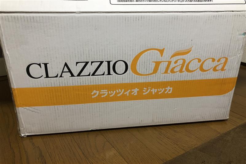 Clazzio / ELEVEN INTERNATIONAL CLAZZIO Giacca