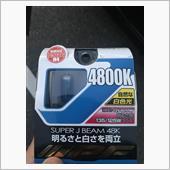 IPF SUPER J BEAM Xe 4800K H4