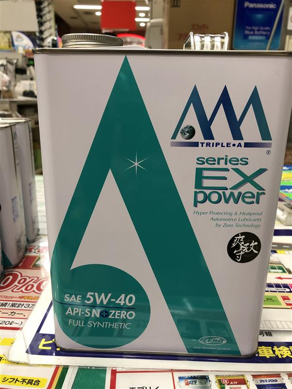 AAA / TRIPLE A EX power 5W-40