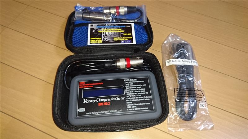 Rotary Compression Tester.com コンプレッションテスター RCT-Ver5.2