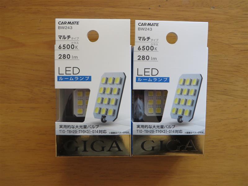 CAR MATE / カーメイト GIGA LEDルームランプ  品番BW243