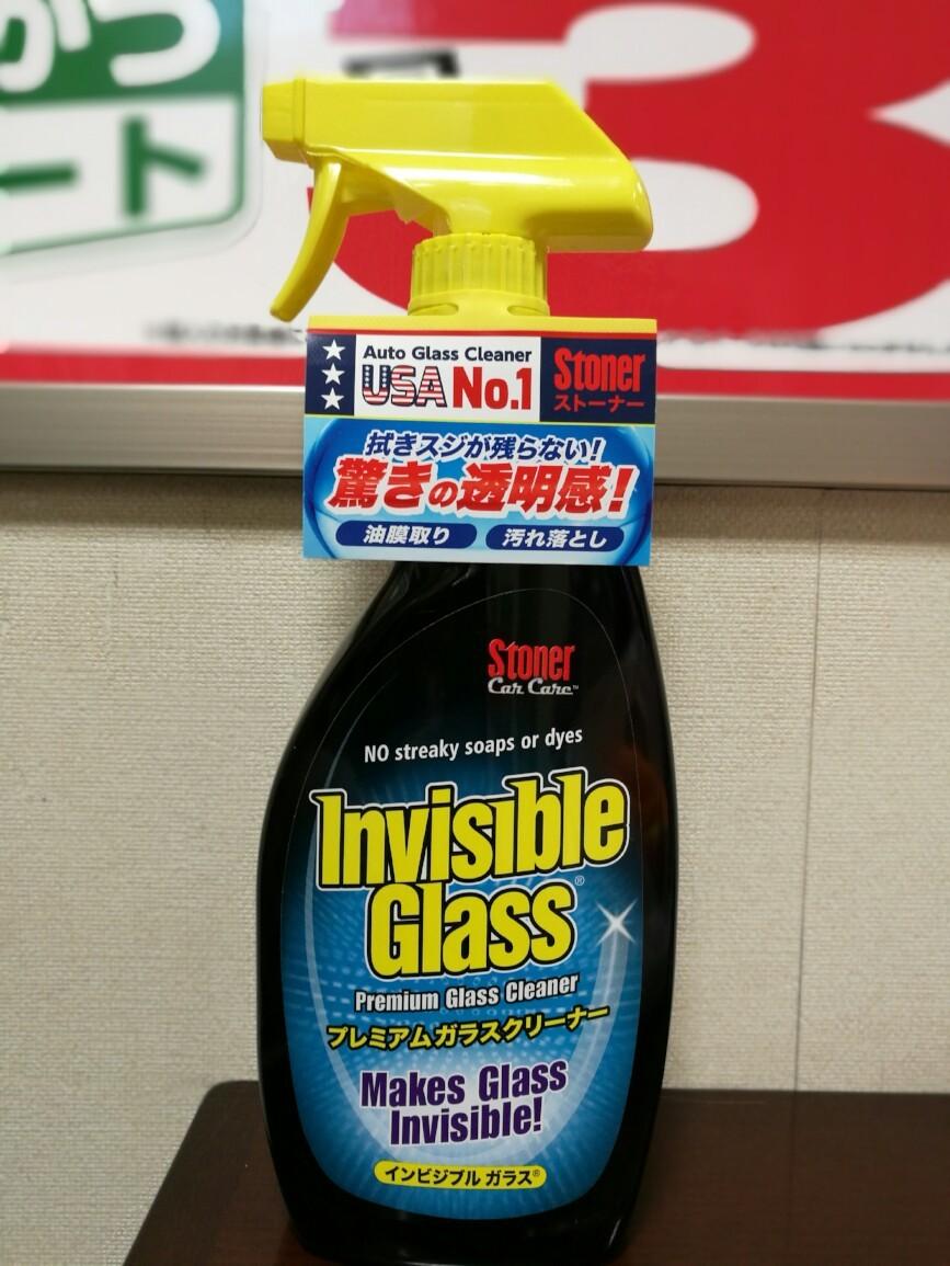 KURE / 呉工業 インビジブルガラス