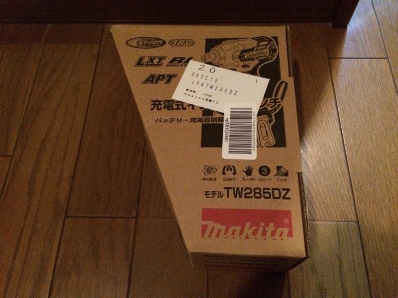 makita 充電式インパクトレンチTW285DZ