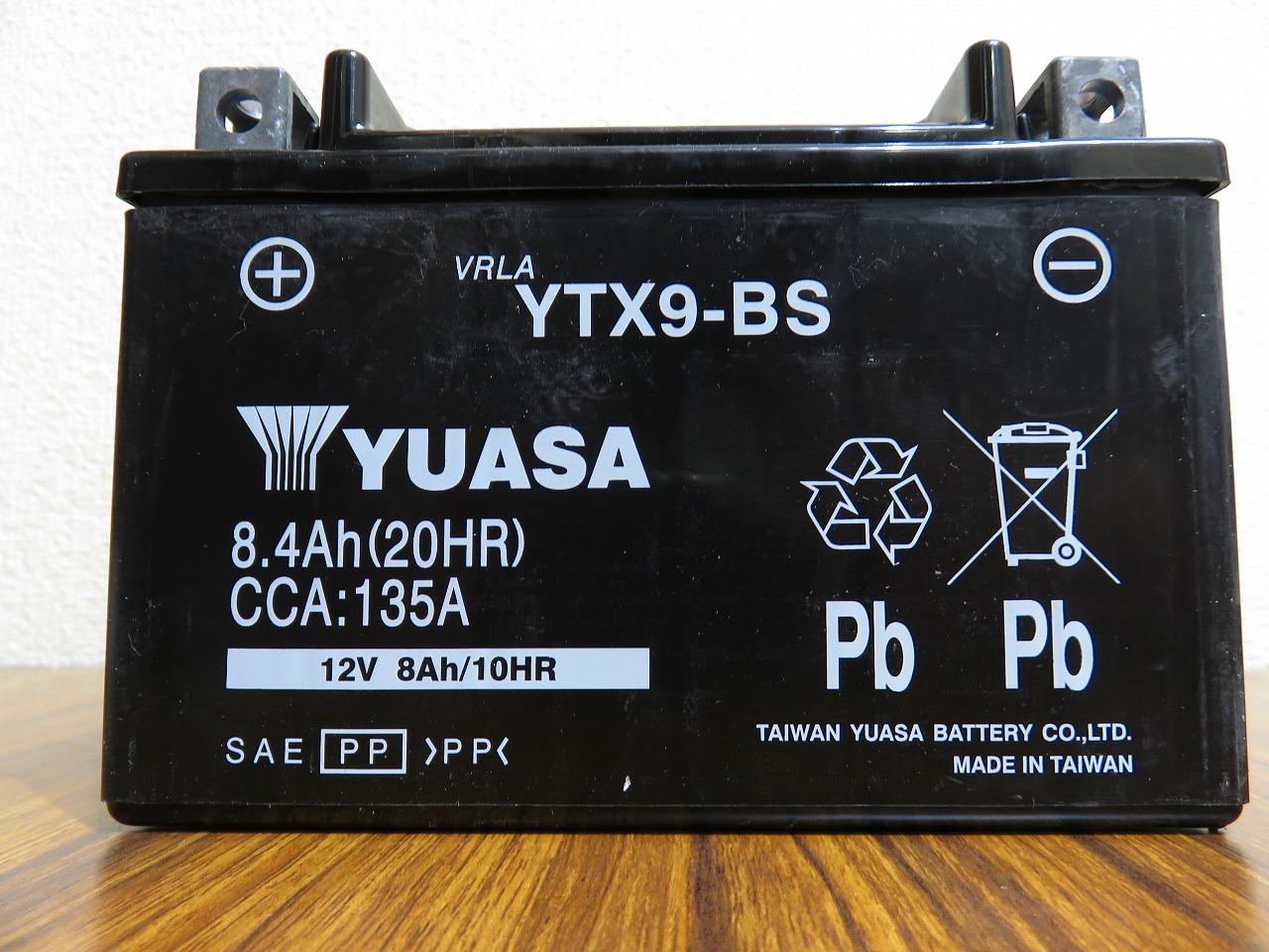 TAIWAN YUASA シールド型 バイク用バッテリー YTX9-BS