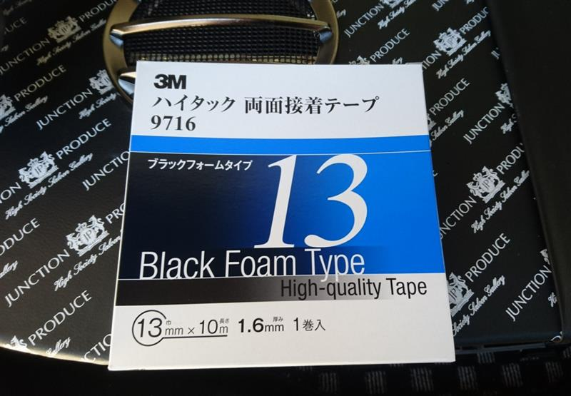 3M / 住友スリーエム ハイタック両面接着テープ