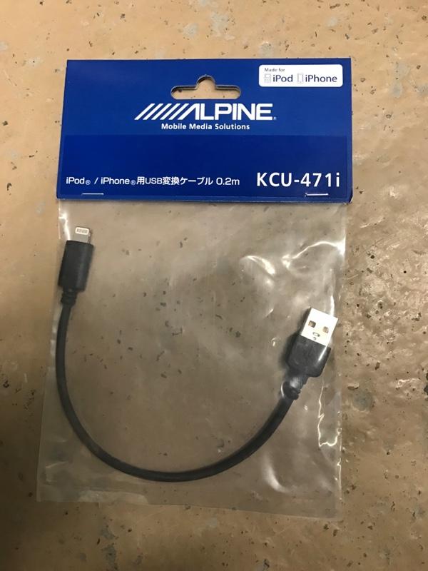 ALPINE KCU-471i