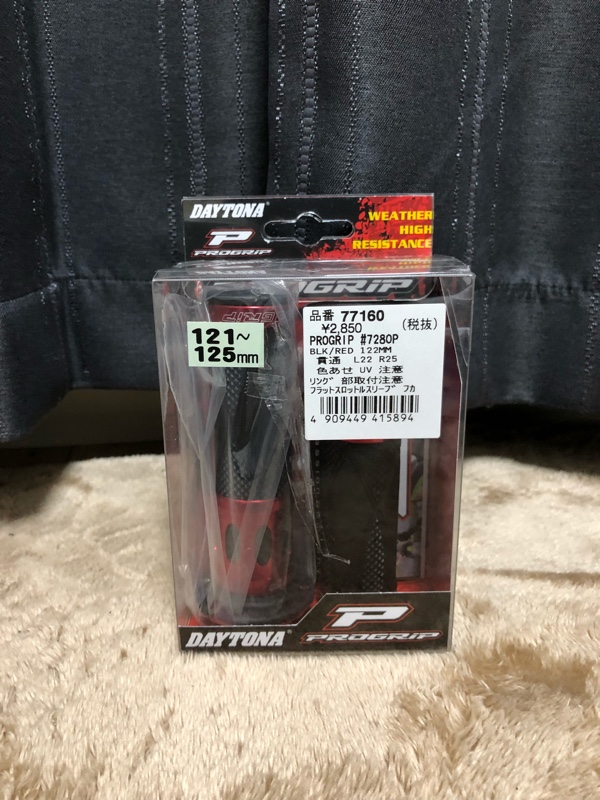 DAYTONA/ PROGRIP 121〜125mm(RED)